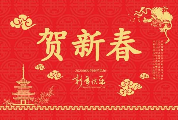 新乡制冷罐厂家祝大家新年