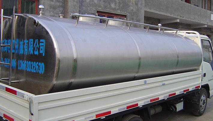 5吨双仓运输罐