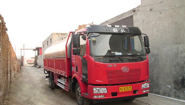 16吨4仓运输罐